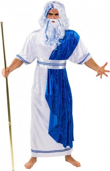 Wassermann Kostüm blau weiß